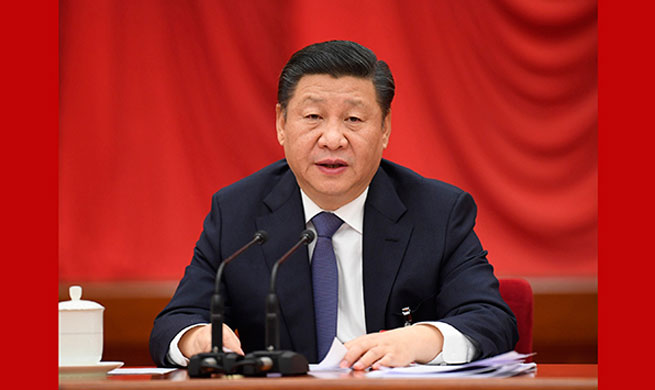 Second plenary session of 19th CPC Central Committee held in Beijing